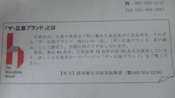 150722_2102-01 (1).jpg