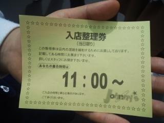 160321_1000-01.jpg
