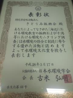 160322_1112-01.jpg