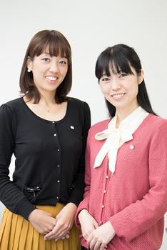 山下江法律事務所 メンタルケア心理士.jpg